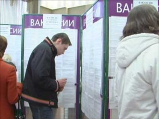 Центры занятости Заволжска