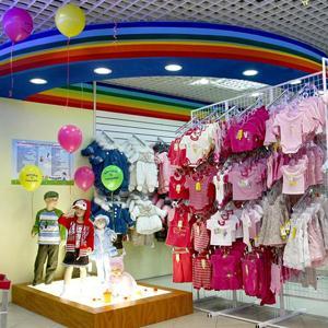 Детские магазины Заволжска