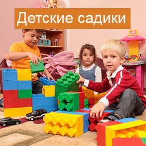 Детские сады Заволжска