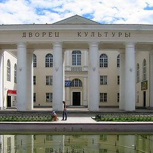 Дворцы и дома культуры Заволжска