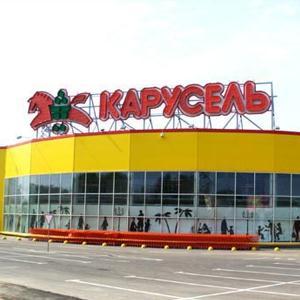 Гипермаркеты Заволжска