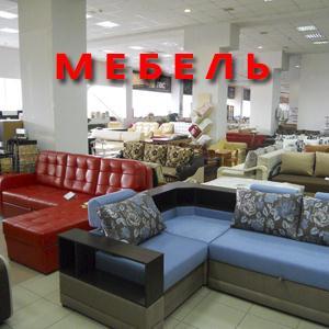 Магазины мебели Заволжска