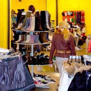 Магазины одежды и обуви Заволжска