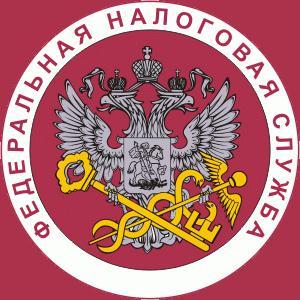 Налоговые инспекции, службы Заволжска