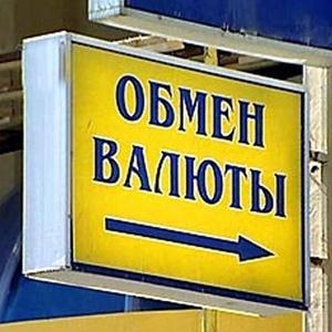 Обмен валют Заволжска