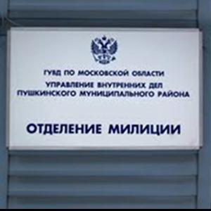 Отделения полиции Заволжска