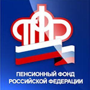 Пенсионные фонды Заволжска