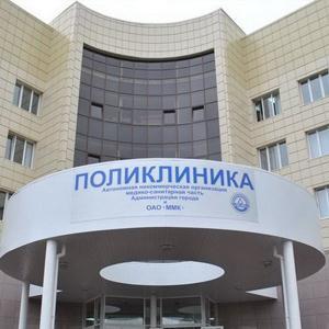 Поликлиники Заволжска