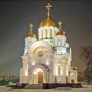 Религиозные учреждения Заволжска