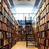 Библиотеки в Заволжске