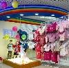 Детские магазины в Заволжске