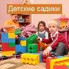 Детские сады в Заволжске