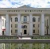 Дворцы и дома культуры в Заволжске