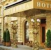 Гостиницы в Заволжске
