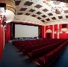 Кинотеатры в Заволжске