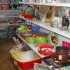 Магазины хозтоваров в Заволжске