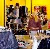Магазины одежды и обуви в Заволжске