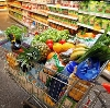 Магазины продуктов в Заволжске