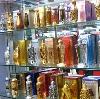 Парфюмерные магазины в Заволжске