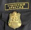 Судебные приставы в Заволжске