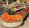 Супермаркеты в Заволжске