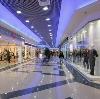 Торговые центры в Заволжске