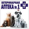 Ветеринарные аптеки в Заволжске