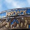 Зоопарки в Заволжске