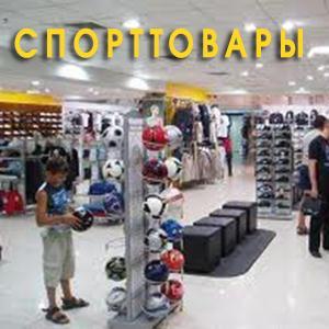 Спортивные магазины Заволжска