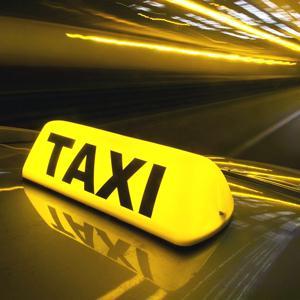 Такси Заволжска