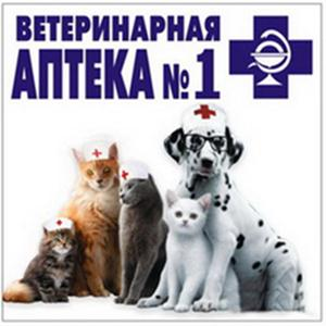 Ветеринарные аптеки Заволжска